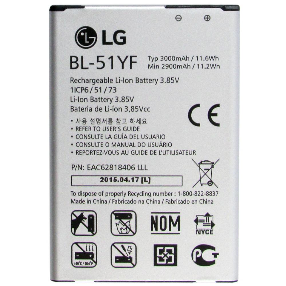Bateria  Bl-51yf  Lg G4 H819 H815 H818